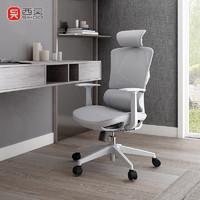 西昊工学椅初高中学生作业学习椅子青少年坐姿矫正写字办公电脑椅 M91C优雅灰(建议身高145-175cm)