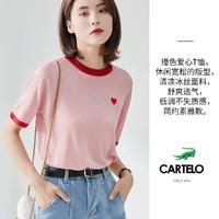CARTELO 卡帝乐鳄鱼 2021夏季新款甜美少女减龄圆领撞色爱心针织冰爽丝短袖t恤女