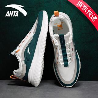 ANTA 安踏 #运动时尚国货新品#安踏男鞋运动鞋男士