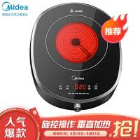 Midea 美的 美的(Midea)电磁炉 电陶炉 家用2200W大火力电磁炉灶聚能复式线圈盘4D防水电磁灶 H22-H201