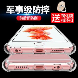 Newsmy 纽曼 苹果6/6s手机壳7/8/X透明iPhone软硅胶5/5s保护套防摔男女潮plus