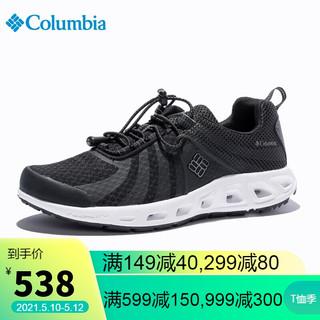 Columbia 哥伦比亚 哥伦比亚(Columbia)溯溪鞋 户外春夏情侣款舒适抓地缓震徒步鞋 YM2056 012(男) 43