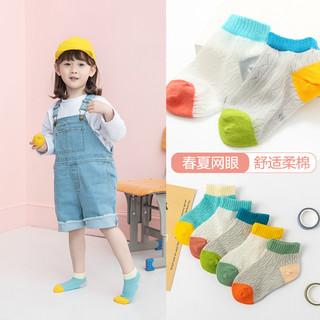 Caramella 焦糖玛奇朵 儿童袜子 5双