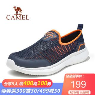 CAMEL 骆驼 骆驼(CAMEL)男鞋 2021春夏季轻盈回弹透气舒适休闲鞋干爽休闲耐磨防滑布鞋 深蓝/橘红 43