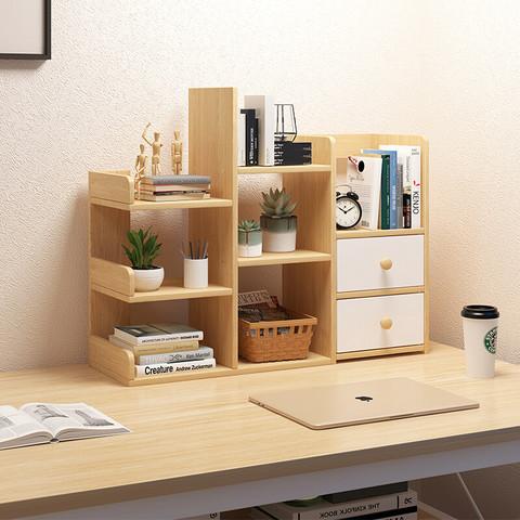 沃变  简易桌上书架小书架办公室收纳宿舍迷你置物架桌面