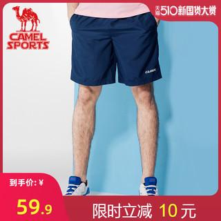 CAMEL 骆驼 骆驼运动短裤男夏轻薄梭织裤透气宽松中裤跑步健身男女休闲五分裤