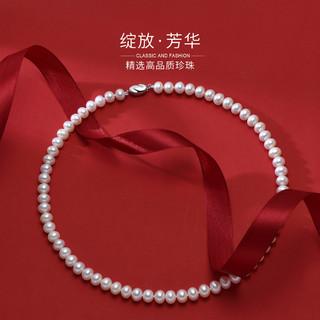 gN pearl 京润珍珠 芳华 淡水珍珠项链925银珍珠项链送婆婆送妈妈