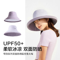BANANA UNDER 蕉下 2021年夏季新款女帽子双面渔夫帽防风女款防晒遮阳户外帽子女