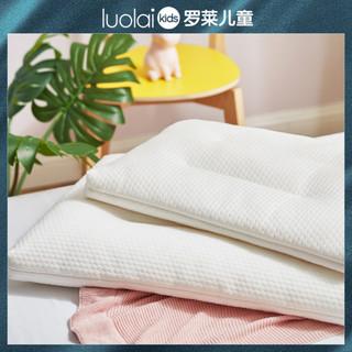 Luolai Kids 罗莱儿童 夏季新品儿童防螨虫乳胶枕天然颗粒按摩护颈枕头枕芯