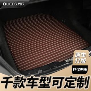 乔氏汽车后备箱垫专用尾箱垫福睿斯逍客速腾迈腾朗逸名图思域英朗