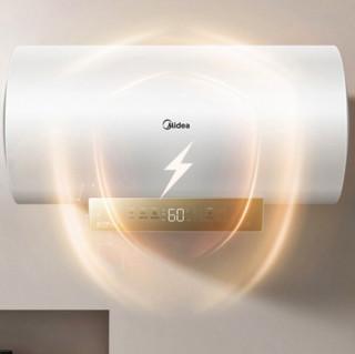 Midea 美的 ZA1系列 储水式电热水器
