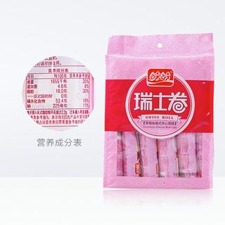 PANPAN FOODS 盼盼 瑞士卷 草莓味 240g