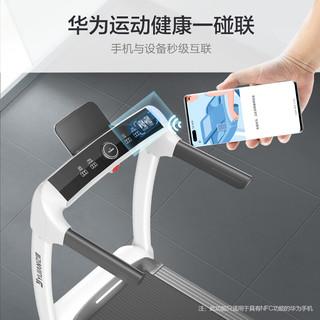 华为智选 亿健精灵S7智能跑步机家用 静音可折叠 62cm宽大跑台APP控制