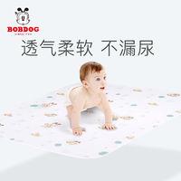 百亿补贴、移动端:BoBDoG 巴布豆 婴儿空气层隔尿垫  塔曼斯绿 50*70cm