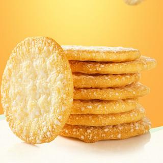 MIDUOQI 米多奇 雪饼 1kg