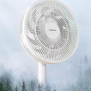 CHANGHONG 长虹 CFS-LD506T 落地扇 白色 机械升级延长线款