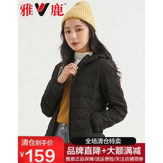 YALU 雅鹿 雅鹿纯色新品轻薄羽绒服女短款连帽仙气轻便薄款时尚2020年新款 黑色(女款) 170/XL