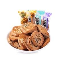徐福记 多口味岩板烧煎饼袋装425g