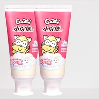 coati 小浣熊 儿童水果味牙膏套装 70g*2支
