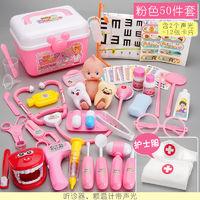 LIVING STONES 活石 小医生玩具套装