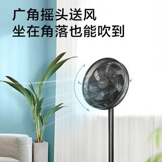 【格力296】电风扇家用摇头落地扇夏天台式非静音宿舍大风力电扇 14寸机械款(升级新款)