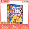 全店满300减100】My Weird School Collection: Books 1 to 4 疯狂学校第一季1-4册盒装英文原版 经典小说桥梁书 Miss Daisy is crazy送音频