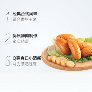双汇 火腿肠玉米400g/袋