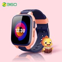 360  电话手表 安全定位 IPX8防水 超大电池SE5(4G版)儿童手表 珊瑚粉