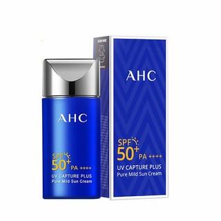 小蓝瓶防晒霜 SPF50 PA++++ 50ml*3件装