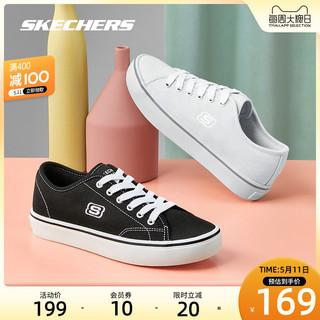 SKECHERS 斯凯奇 Skechers斯凯奇小白鞋2021新款情侣鞋时尚百搭休闲鞋低帮帆布鞋