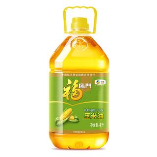 福临门 食用油 非转基因压榨玉米油4L 中粮出品