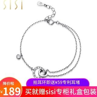 中国白银集团SISI双环手链女小众设计星月玫瑰金葫芦手镯生日礼物
