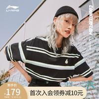 LI-NING 李宁 李宁CF MARS系列外星遗迹短袖男2021夏新款情侣休闲宽松条纹T恤女