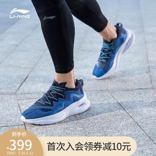 LI-NING 李宁 李宁跑步鞋休闲鞋子2021新款男鞋减震跑鞋透气轻便回弹运动鞋男