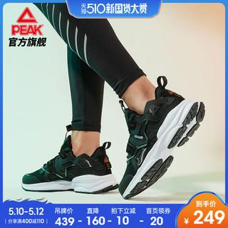 PEAK 匹克 匹克官方旗舰店男鞋夏季新款鞋子男士跑步鞋透气黑色休闲运动鞋男