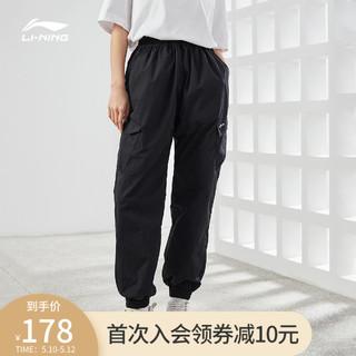 LI-NING 李宁 李宁运动裤女士2021新款运动时尚系列春夏宽松收口梭织运动长裤