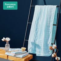 Purcotton 全棉时代 纱布浴巾 90*160cm