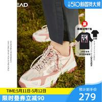 TOREAD 探路者 探路者徒步鞋2021夏季系帶戶外情侶男女款網布輕便時尚休閑登山鞋