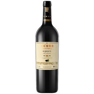 Great Wall 长城 特选9 橡木桶解百纳 干红葡萄酒 750ml