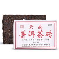 老同志 云南普洱茶砖 250g