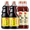 海天 特级味极鲜精致料酒组合装 4.16L(味极鲜酱油1.28L*2瓶+精制料酒800ml*2瓶)