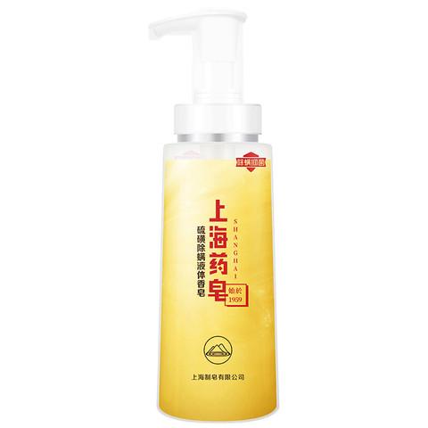 SHANGHAI YAOZAO 上海药皂 上海药皂 硫磺除螨液体香皂500g 控油去脂沐浴露