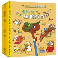 《斯凯瑞金色童书·故事经典》(百年诞辰纪念版,全8册)