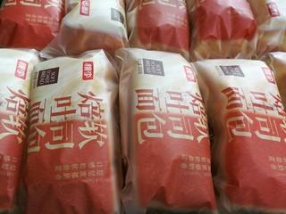 桃李焙软吐司面包300g*6袋