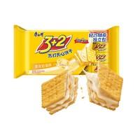 康师傅3+2苏打夹心饼干蛋糕营养早餐分享装办公室零食奶油味550g