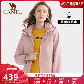 CAMEL 骆驼 骆驼冲锋衣男女三合一两件套可拆卸防风防水登山服外套西藏旅游服