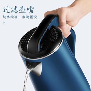 容声电热烧水壶家用保温一体自动断电小型恒温大容量学生宿舍专用