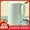 家用电水壶烧水壶电热水壶