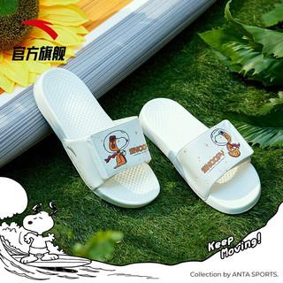 安踏 ANTA 官方旗舰史努比联名拖鞋夏季女士透气舒适凉拖凉鞋 象牙白/油彩黄/大红-3 6.5(女37.5)