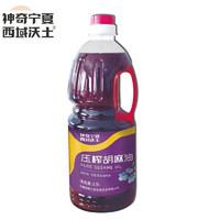 京东PLUS会员 : 西域沃土 一级压榨胡麻油 2.5L